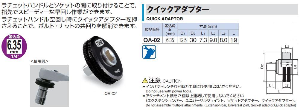 QA-02