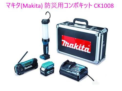 CK1008